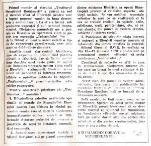 FOTO 2_Vestitorul_Ortodoxiei_1990_02-03.Februarie-Martie_Nr.4-5