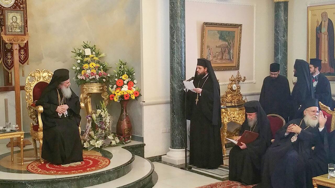 Patriarhul Teofil al Ierusalimului a sărbătorit un deceniu de patriarhat