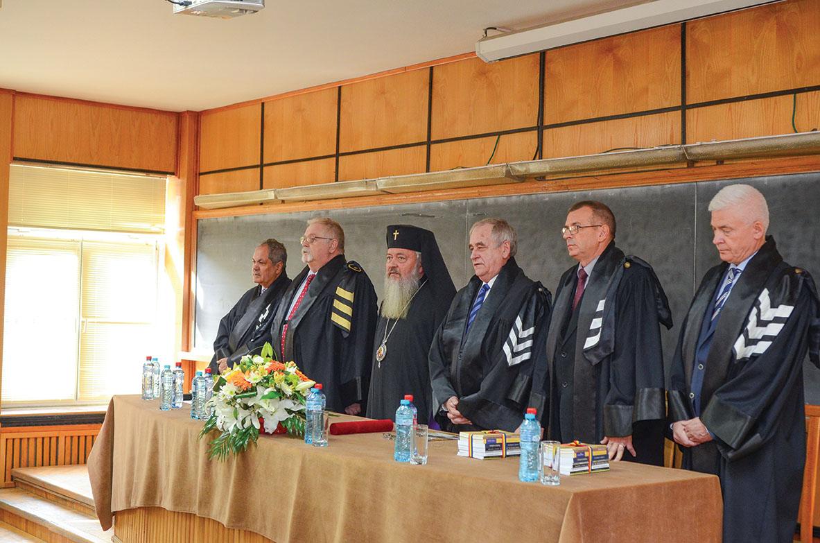 Distincţie academică pentru Mitropolitul Andrei