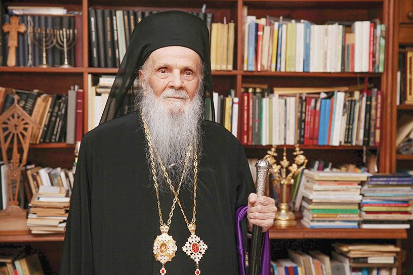 IPS Justinian, sărbătorit la 95 de ani de ierarhi, clerici şi credincioşi