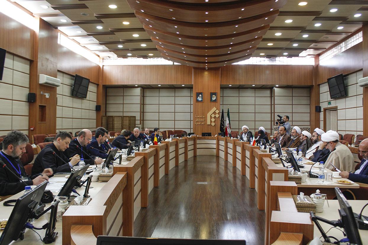 Conferință interreligioasă la Qom, Iran