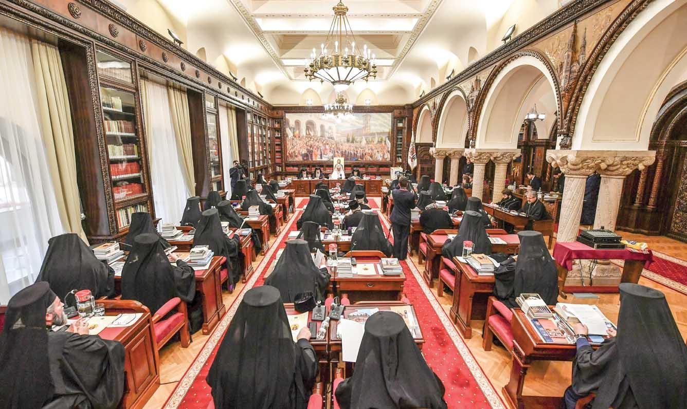 Sfântul Sinod întrunit în şedinţă