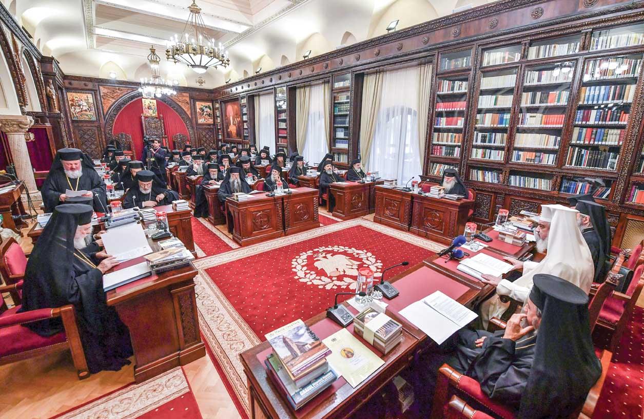 Concluziile Sfântului Sinod cu privire la desfășurarea și hotărârile Sfântului și Marelui Sinod al Bisericii Ortodoxe din Creta (16-26 iunie 2016)