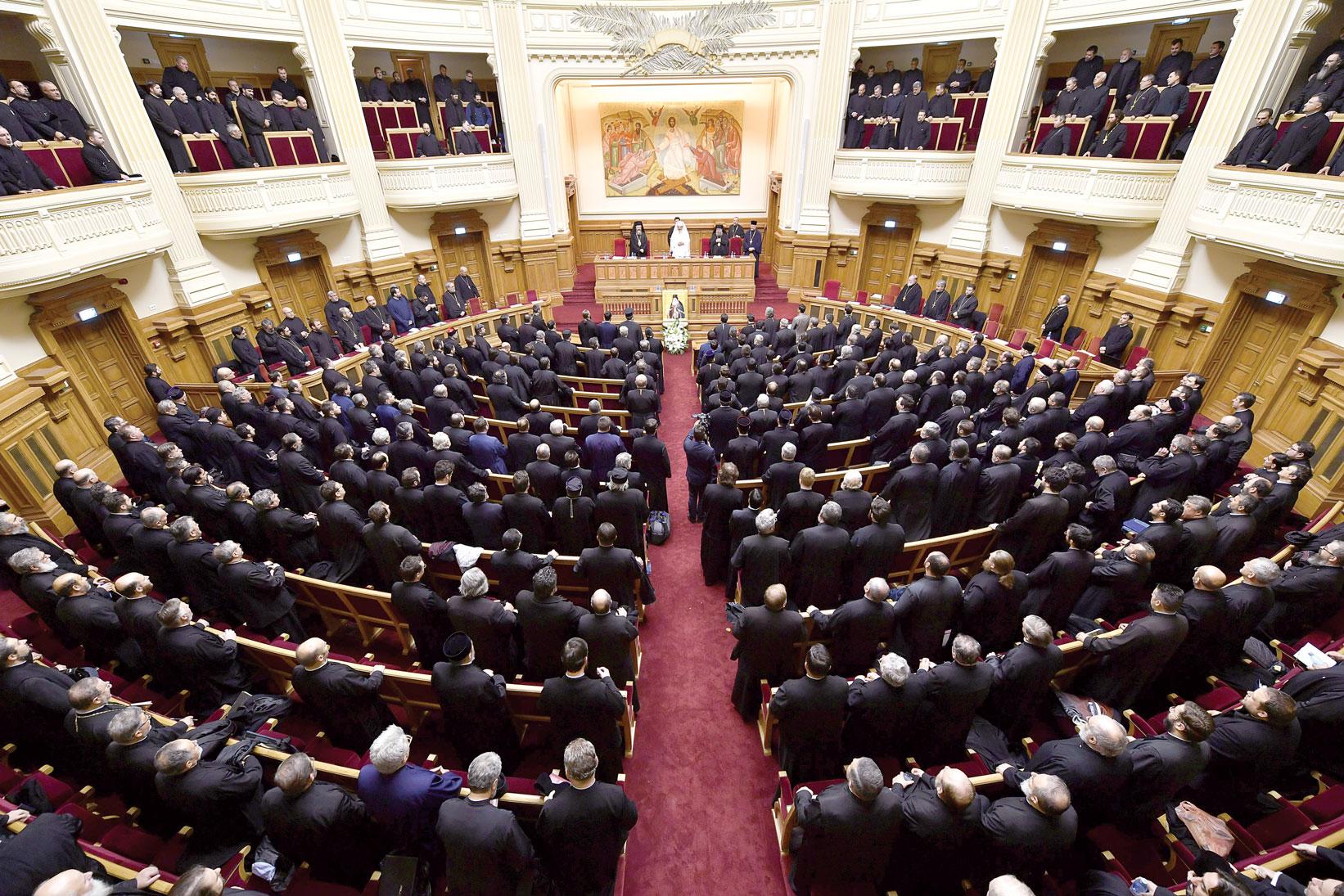 Adunare solemnă la Palatul Patriarhiei dedicată Legii fundamentale