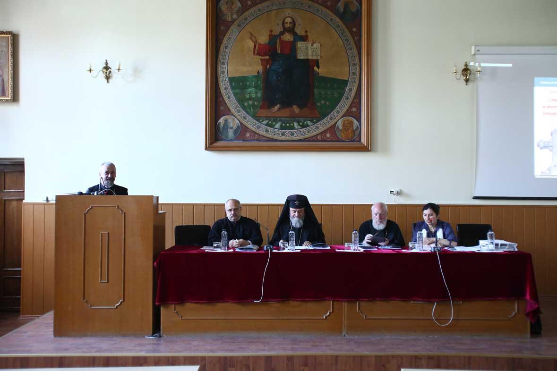 Manifestări academice dedicate Anului omagial şi comemorativ 2017, la Sibiu