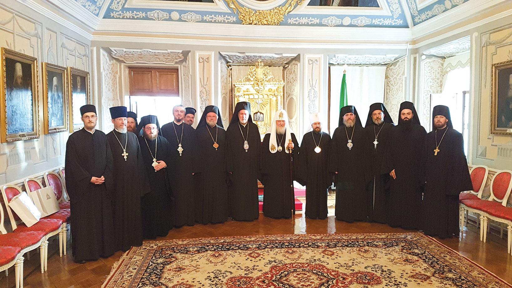 Reuniune a membrilor CROCEU la Moscova