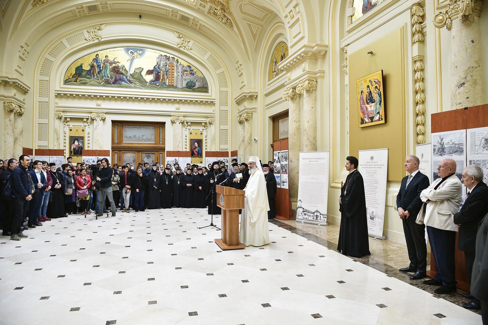 Simpozion despre istoria Dealului Mitropoliei din București