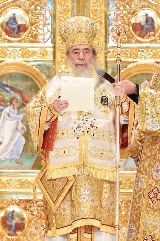 O mărturie a Patriarhiei Române și un simbol al libertății și al unității neamului românesc