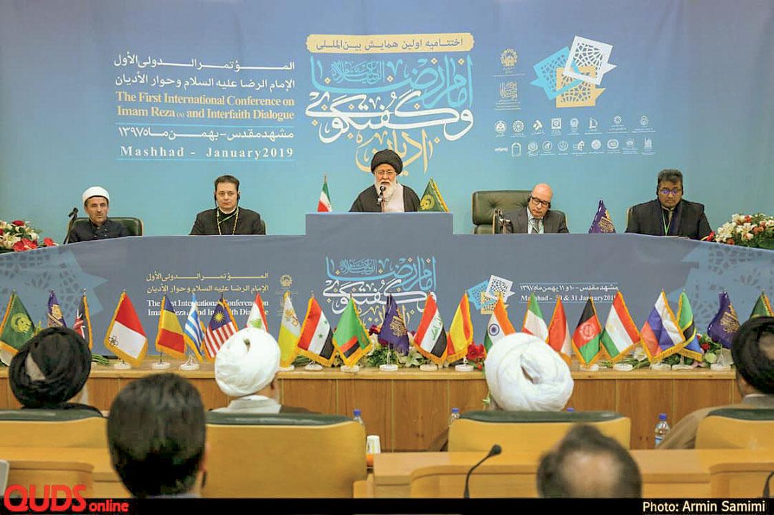 Conferință despre dialogul interreligios în Iran