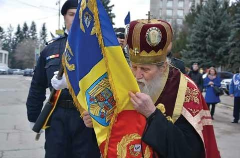 Scrisoarea de condoleanţe a Preşedintelui României pentru IPS Părinte Pimen