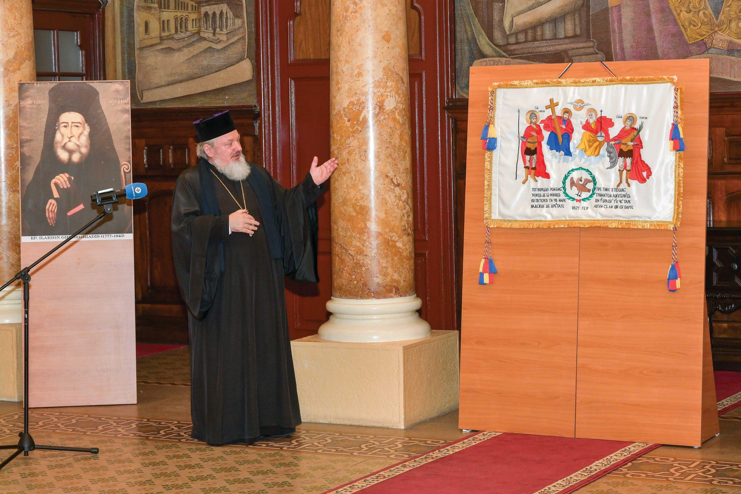 Expoziție dedicată lui Tudor Vladimirescu la Biblioteca Sfântului Sinod